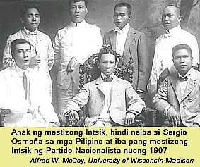 Mga Dating Tawag Sa Bansang Pilipinas
