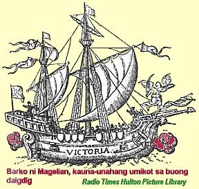 Barko Ni Magellan