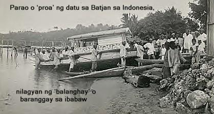 Ang barkong tinawag na 'sampan'