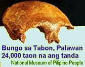 Hintay muna: Ano 'yong nagbatong buto? Ano 'yong unang taong